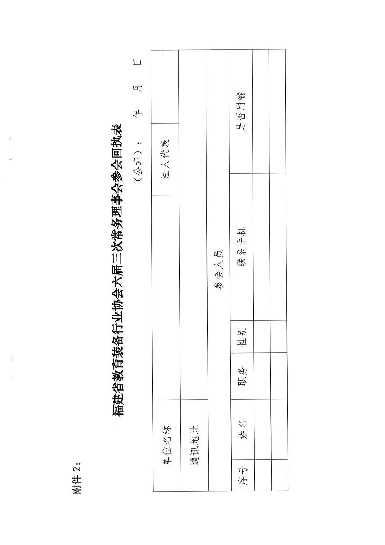 Page0006.jpg
