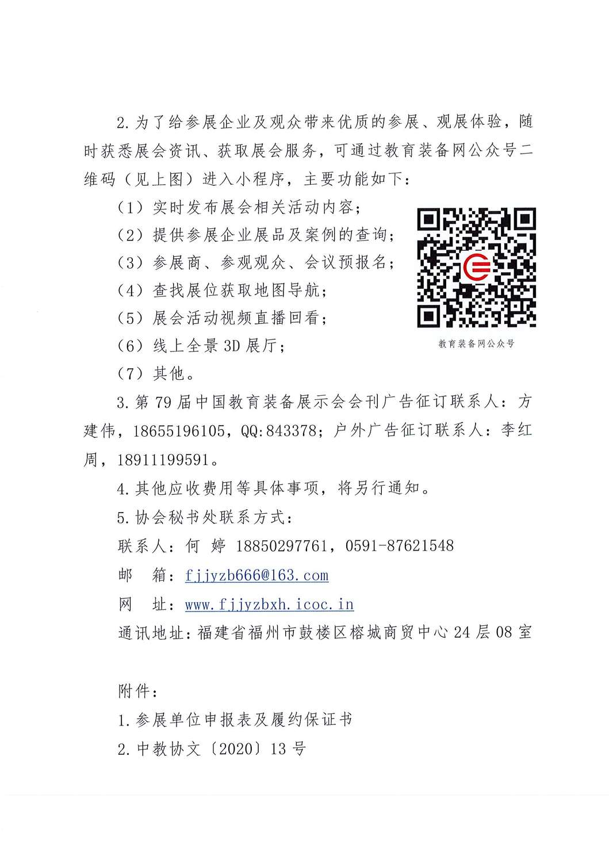 Page0004.jpg